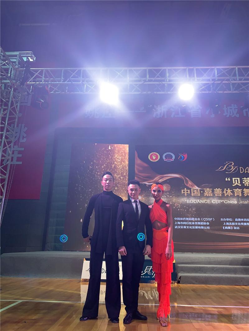 """2019中国嘉善""""贝蒂杯""""体育舞蹈全国公开赛"""
