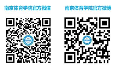 择 公茂鑫获得十三届全运会网球男双金牌